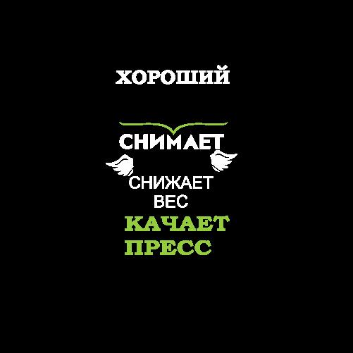 Хороший секс на украине