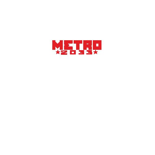 Світшот Метро 2033 в інтернет магазині Modalaz. Купити кофту Метро 2033 в  Україні - у Києві 5df4459e86e11