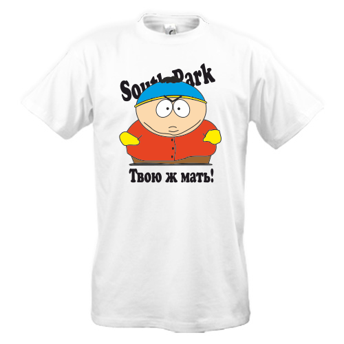 Футболка South Park (Cartman, твою ж мать!)