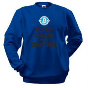 Свитшот Keep calm and love Dnipro