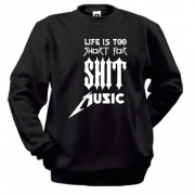 Свитшот Life is too short for shit music