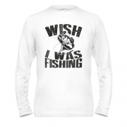 Лонгслив Wish I was fishing