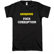 Футболка Ukraine Fuck Corruption