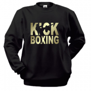 Свитшот Kick boxing