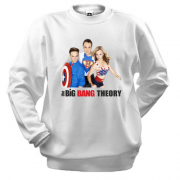 Свитшот The Big Bang Theory Team