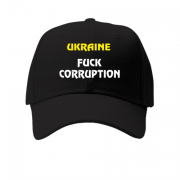 Кепка Ukraine Fuck Corruption