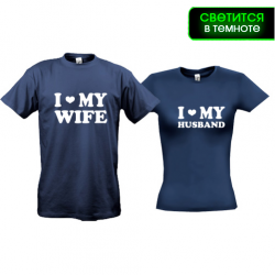 Парні футболки I love my wife - I love my husband