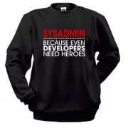 Світшот sysadmin because developers need heroes