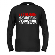 Лонгслив sysadmin because developers need heroes