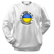 Свитшот Made in Ukraine (3)