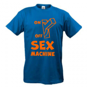 Футболка Sex machine on/off