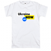Футболка Ukraine NOW UA