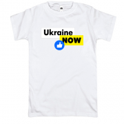 Футболка Ukraine NOW Like