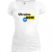Туника Ukraine NOW UA