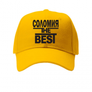 Кепка Соломия the BEST