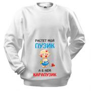 Світшоти для вагітних. Купити кофту для вагітних в Україні за ... 70d5ca5288756