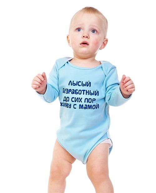 Картинки с надписями про младенцев, проект